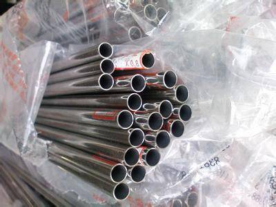Cold Rolled Stainless Steel Tube