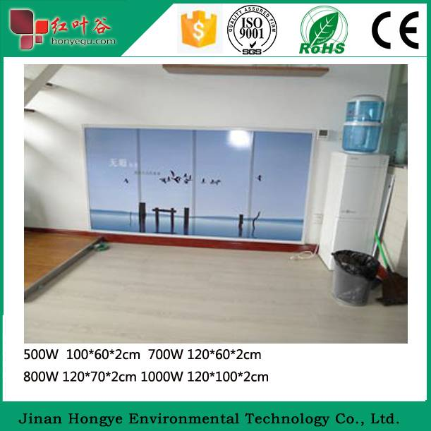 Carbon Crystal infrared heating panel