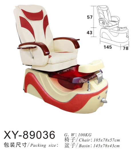 Salon Spa Pedicure Chair Fibreglass Sink XY-89036