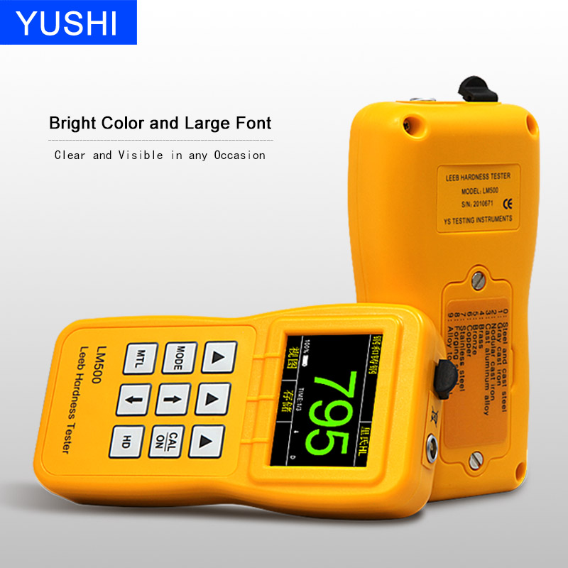hardness tester price for portable digital colorful hardness tester