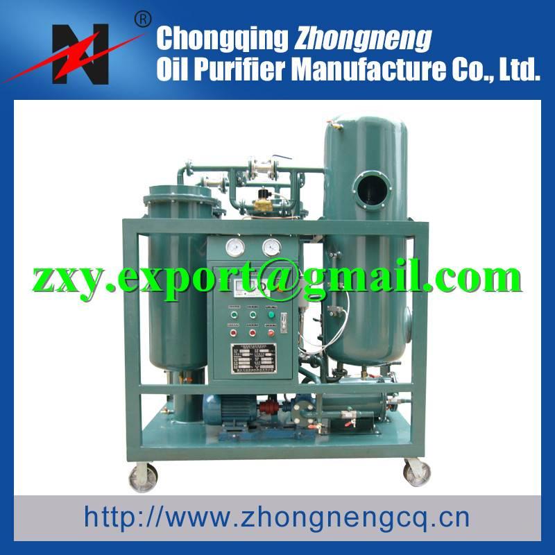 Vacuum Turbine Oil Purifier, Used Turbine Oil Purifying System