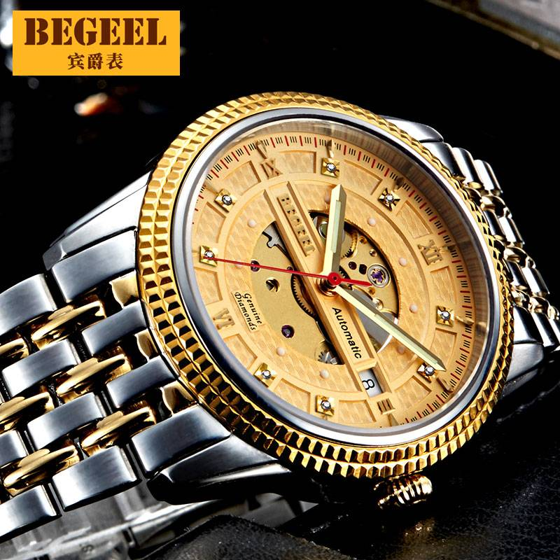 BEGEEL B346 Golden Automatic Swiss Watch