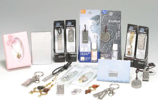 Fragrance Metal