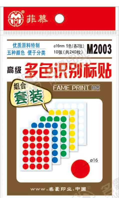 Fame M2003, Multicolor Self-Adhesive Labels with Strong Adhesion, Japanese Raw Materials
