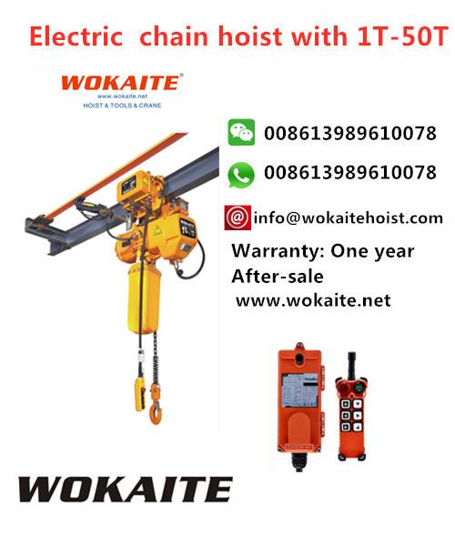 WOKAITE hot style 1 ton electric chain hoist