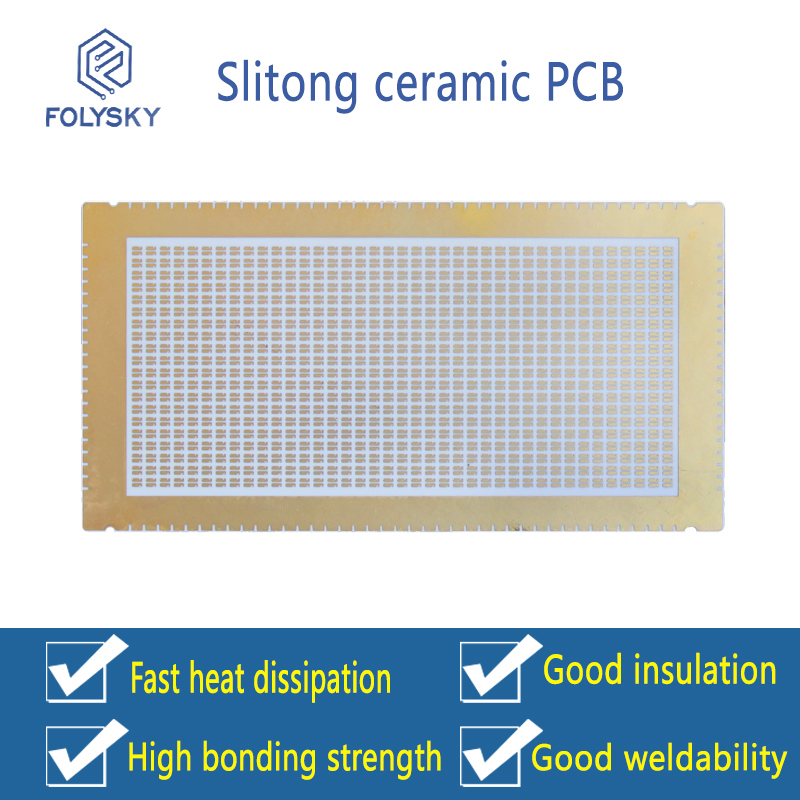 Spot supply ceramic substrate, cob, LED ceramic substrate manufacturers direct sales