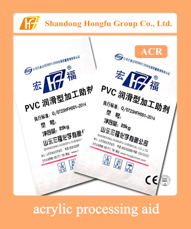ACR, acrylic resin, pvc processing aid