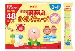 Meiji milk powder rakuraku cube hohoemi from Japan