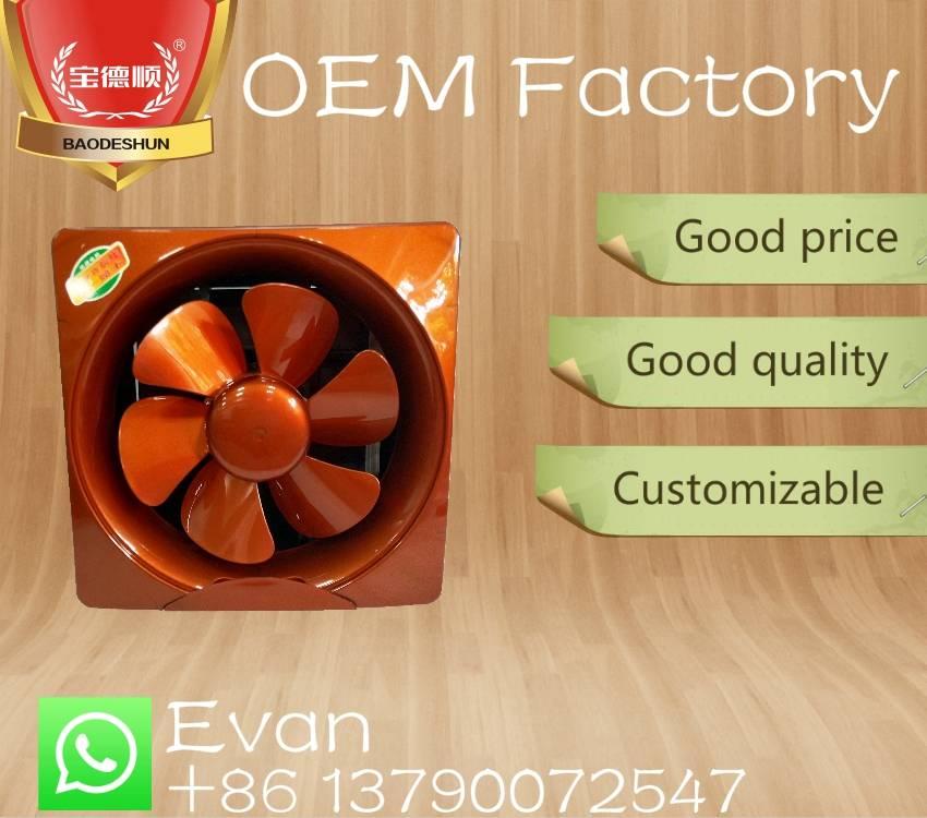 """10"""" household exhause fan ventilating fan"""