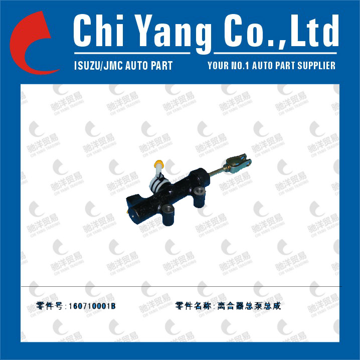 Clutch Master Cylinder for JMC truck 160710001B
