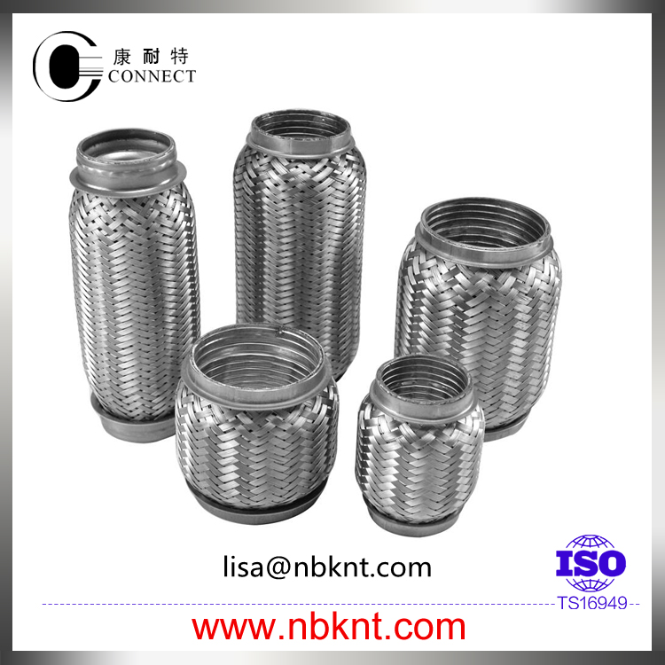 Auto exhaust system flexible pipe