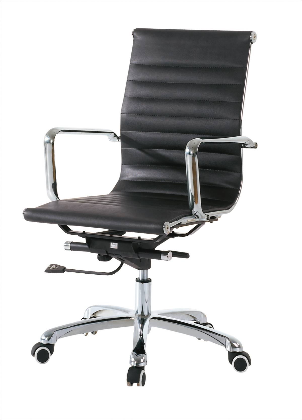 The modern best seller leather office chair 8083B