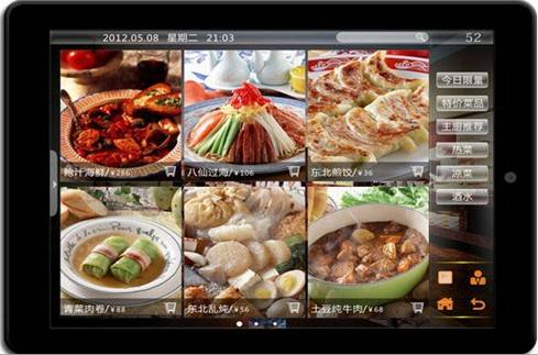 LCD E-menu used in restaurant and hotel