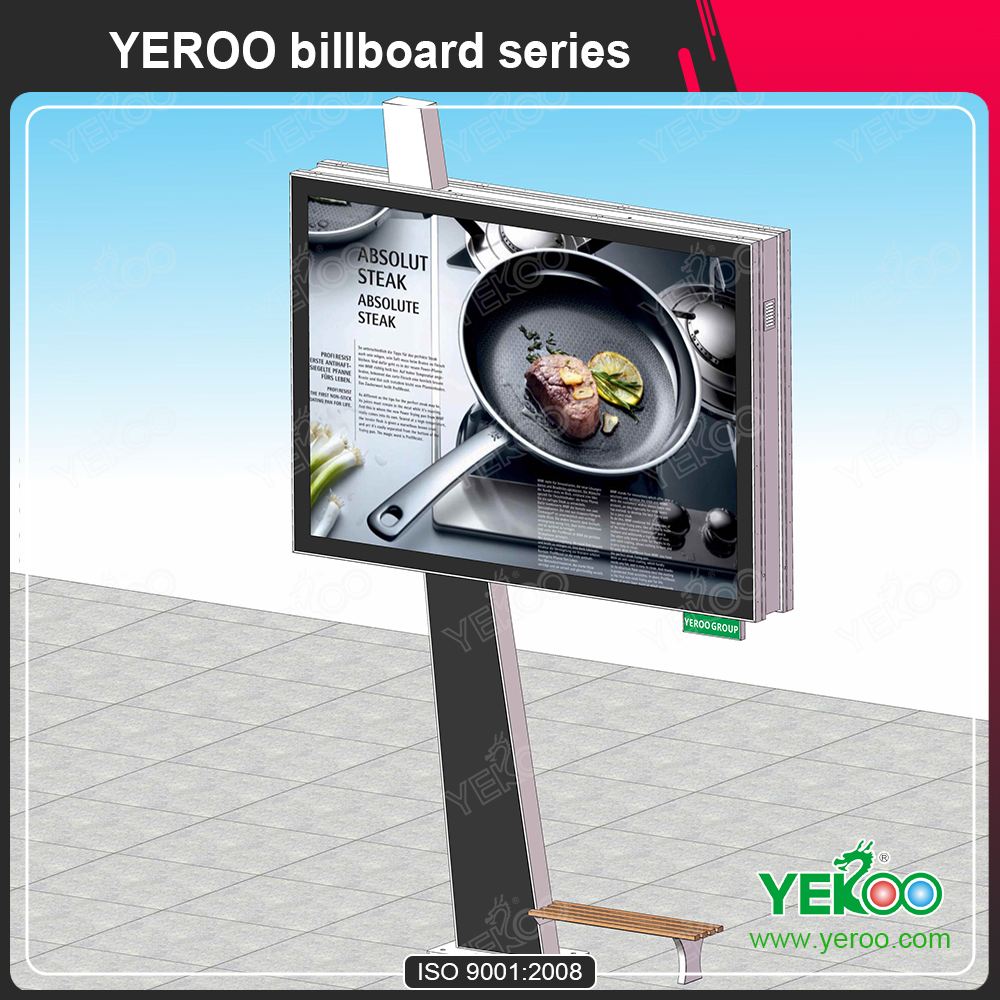 Yeroo billboard slogans vertical large size billboard advertising