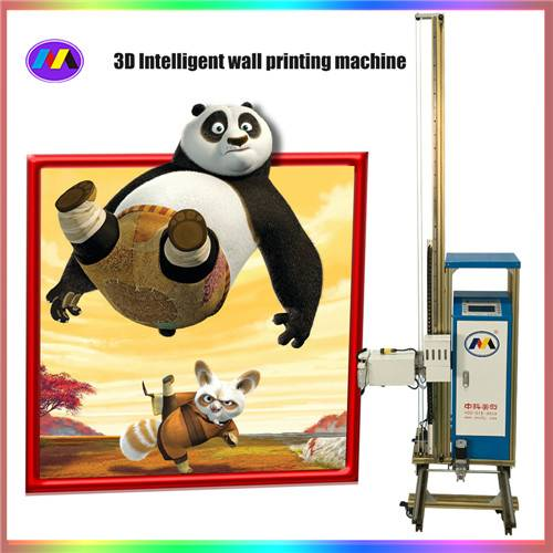 Sell 3D inkjet printer for wall mural oversea exported manufacturer