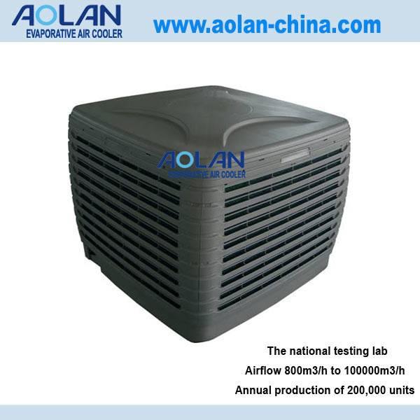 desert cooler AZL18-LX10C