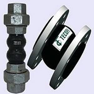 Flanged Expansion Joint