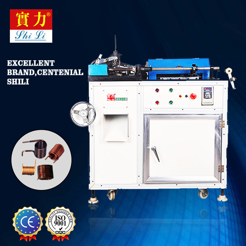 SRK24-1 Hollow Coil Winding Machine
