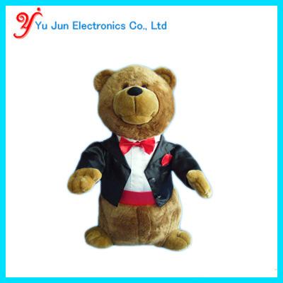 Animated big size singing bear