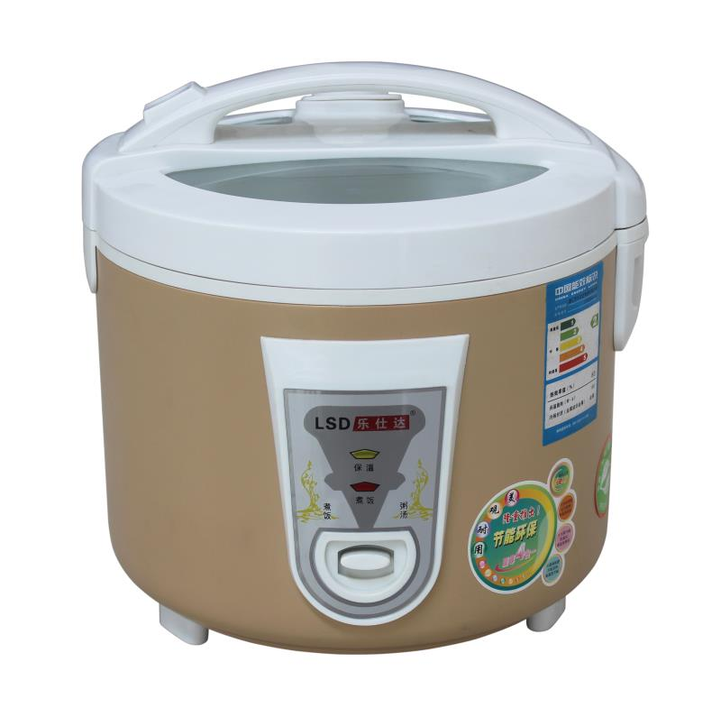 golden full body 1.8L deluxe Electric Rice cooker
