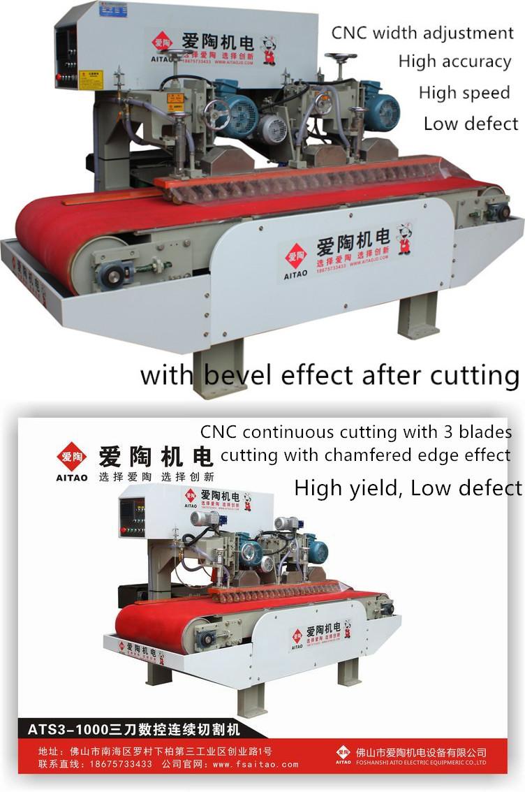automatic CNC tile cutting machine ATS3-1000