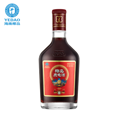 Factory price yedao extract herbal health alcohol drink rice wine 500ml