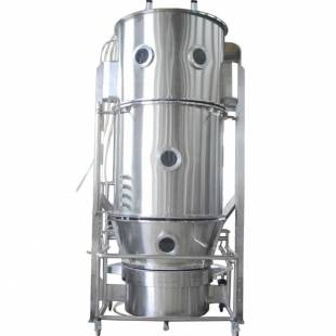 FL Series Boiling and Granulating Dryer