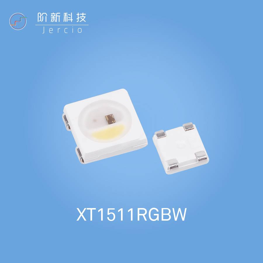 Jercio LED XT1511RGBW built-in IC adjust brightness it can replace WS2811 APA102 or SK6812