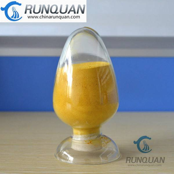 High quality polymeric aluminum chloride for wastewater treatment