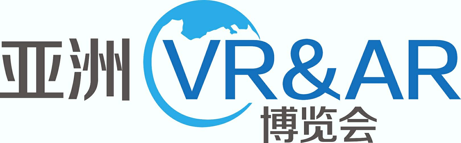 2018 Asia VR&AR Fair & Summit (VR&AR Fair 2018)