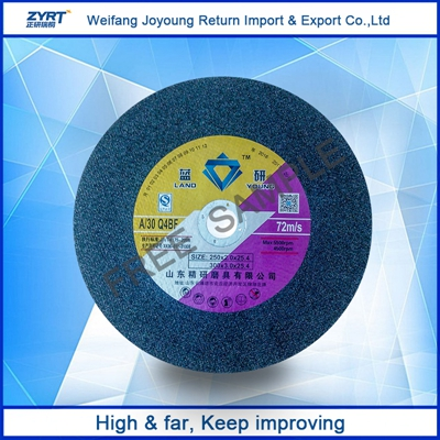 10 Inch 250mm T41 Thin Cutting Disc For Metal