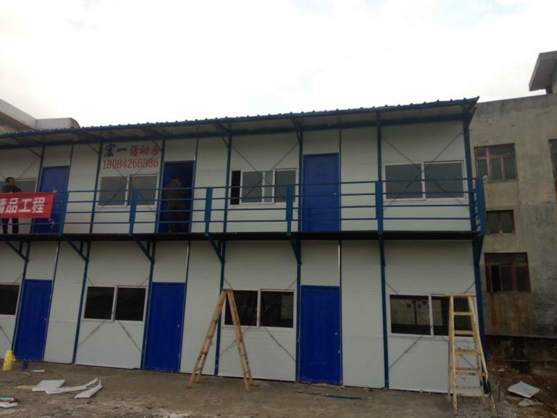 high quality long life prefabricated house-nanyang xinxing steel structure co.,ltd