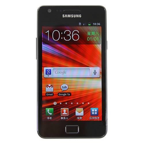 Samsung  I9100 Vibration MP3 WAV ringtones Unlocked Smart phone
