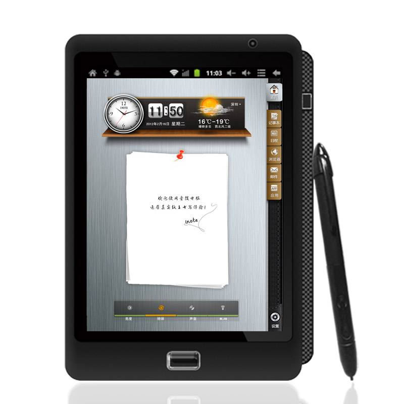 8 Inch handwritten  tablet pc with  electromagnetic screen and capacitive touch panel
