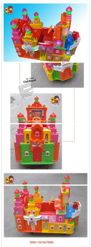 2015 Hot sell newest park amusement coin operated kidde ride swing machine