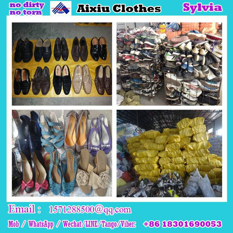 Cheaper used shoes