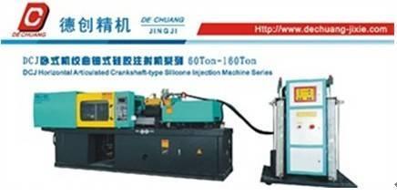 DCJ-120 Horizontal Articulated Cranshaft-type Silicone Injection Machine