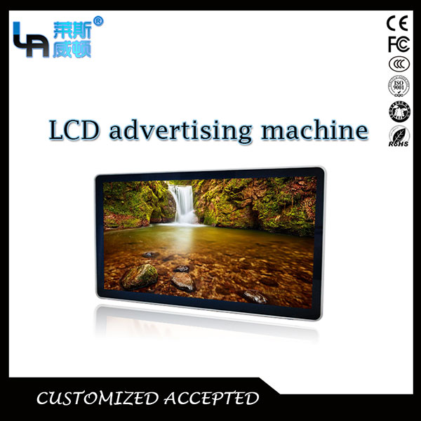 LASVD 46'' Standalone Wall mounted LCD Screen digital Advertising Player