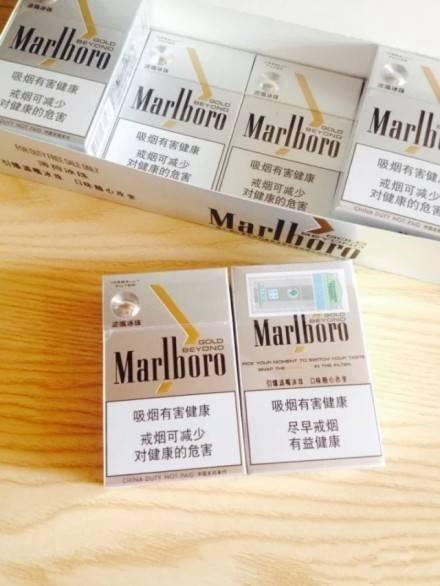 cigarette case china manufacturer,printing packing cigarette box,cigarette pack holders