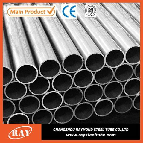 Precision GB3639 carbon silvery steel tube for auto and motorcycle
