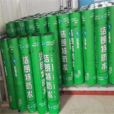 Flexible Modified Bitumen Polyester Mat Waterproof