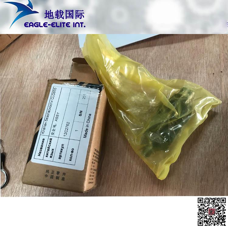 Liuzhou Liugong original factory CLG855 loader safety valve 1272762 accessories