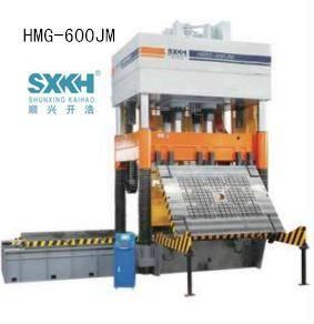 high precision HMG-600JM guide pole die spotting machine