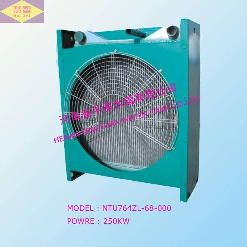 2013 hot sale Generator radiator with competive price and good quality