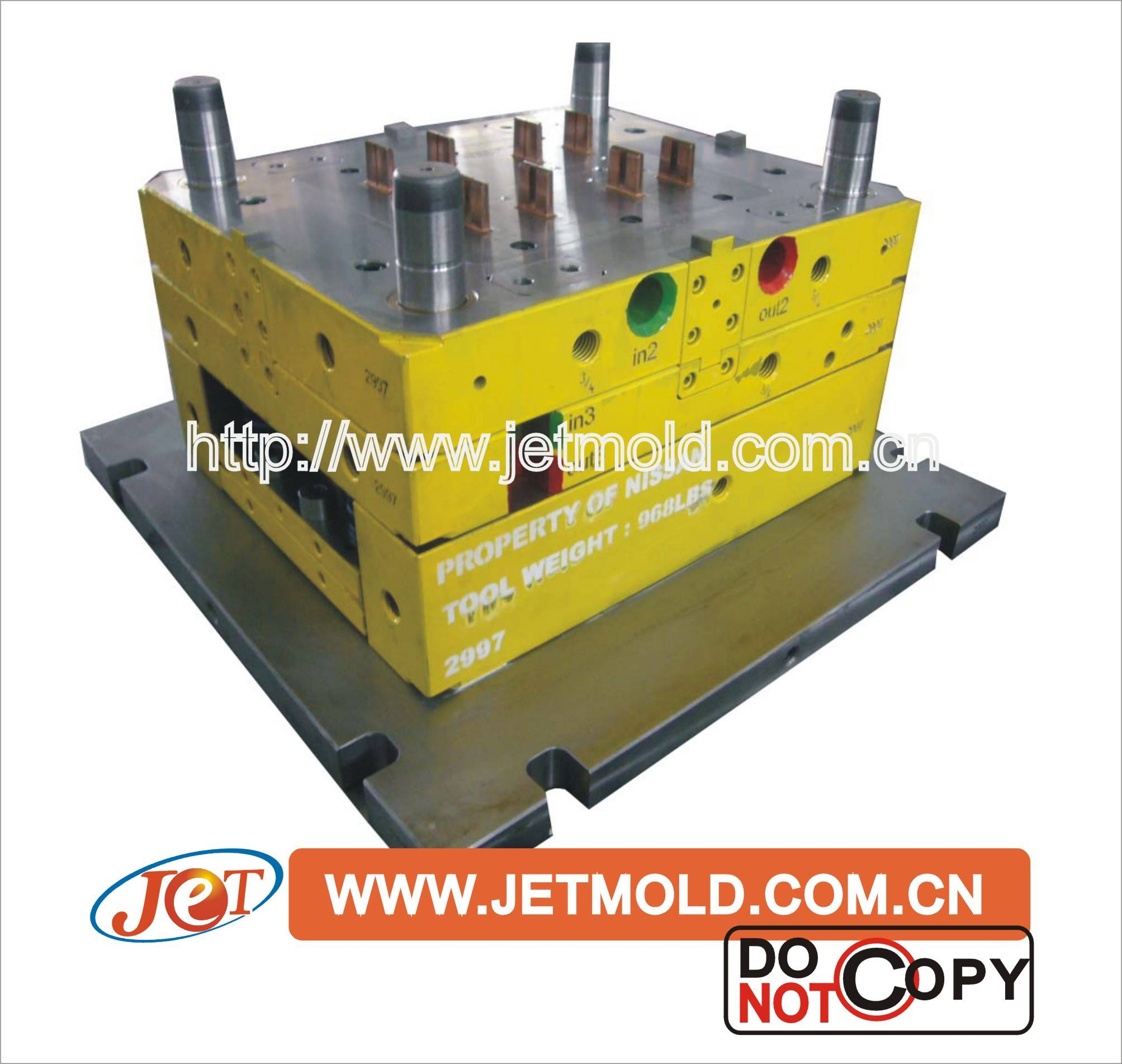 DME standard plastic injection mold