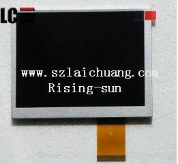 Innolux 5.6 inch AT056TN52 V.3 640x480 TFT LCD screen