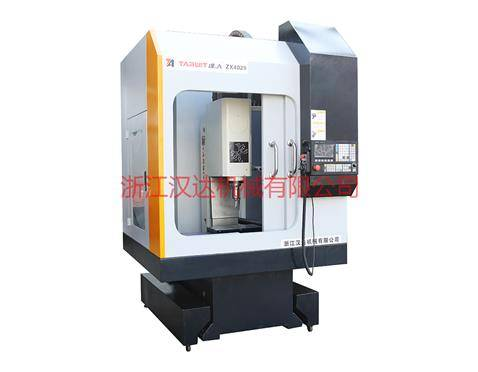 ZX4020 Well price High Speed Vertical Metal Automatic CNC Drilling Machine
