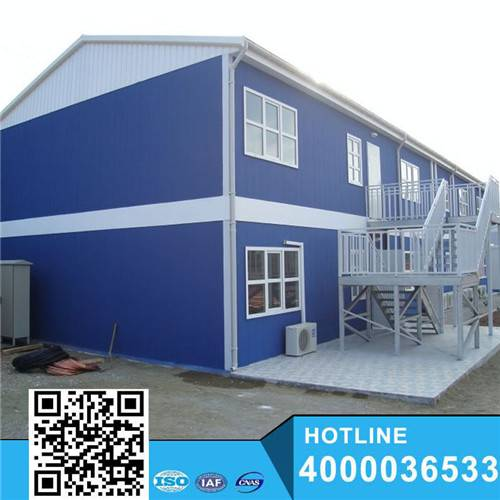 Flat pack modern china container house