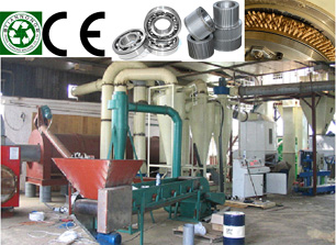Wood Pellet Manufacturing Line