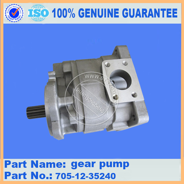 Komatsu PC200-7 gear pump 705-12-35240 stock available